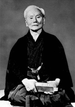 Maitre Guichin Funakoshi